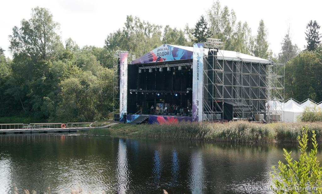 Приоратский парк в Гатчине, фестиваль 2020