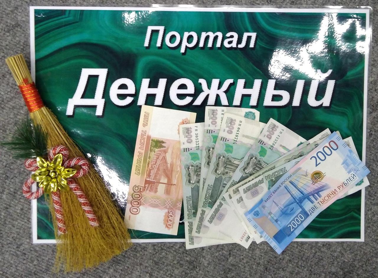 Афиша Челябинск Творческий потенциал - финансовый поток