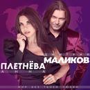Маликов Дмитрий   Москва   0
