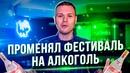 Пылаев Игорь | Санкт-Петербург | 43