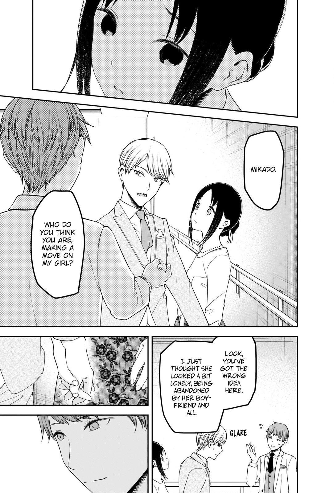 kaguya sama:love is war chapter 240, image №13