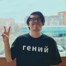 Цой Денис | Санкт-Петербург | 27