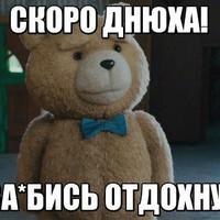 Котов Илья