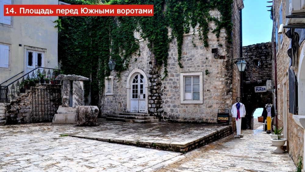 """путешествие - """"Черногория. Будва. Старый город. Достопримечательности. Пешеходная экскурсия.""""  Oll347Magj0"""