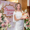 Ekaterina Chernova