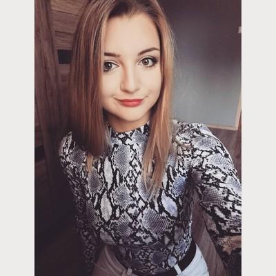 Даша Каспинина
