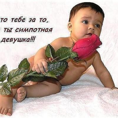 Usman Uspaev