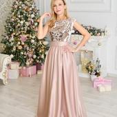 Пудровое атласное платье с пайетками