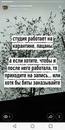 Бушманов Никита | Санкт-Петербург | 40