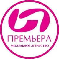 Модельное агенство давлеканово работа для девушек в сфере досуга оренбург