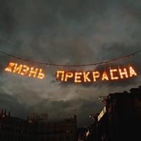 ТаняСуздалева
