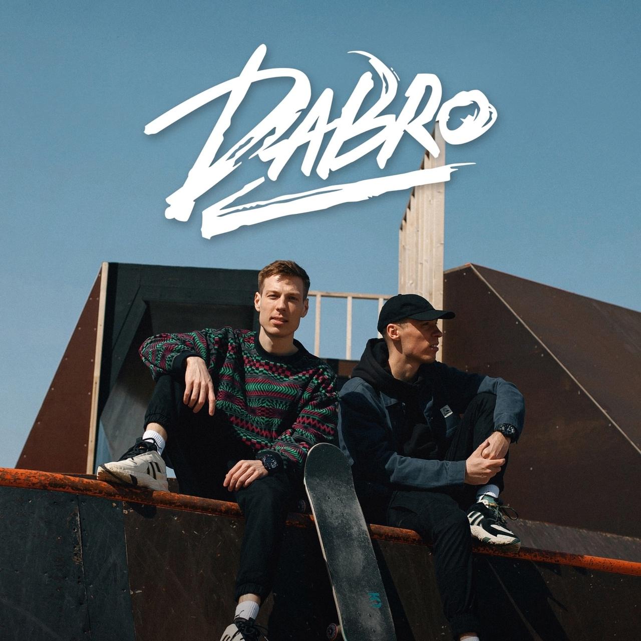 Афиша Dabro / Казань / 2 октября