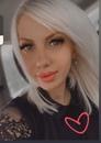 Валерия Яковлева