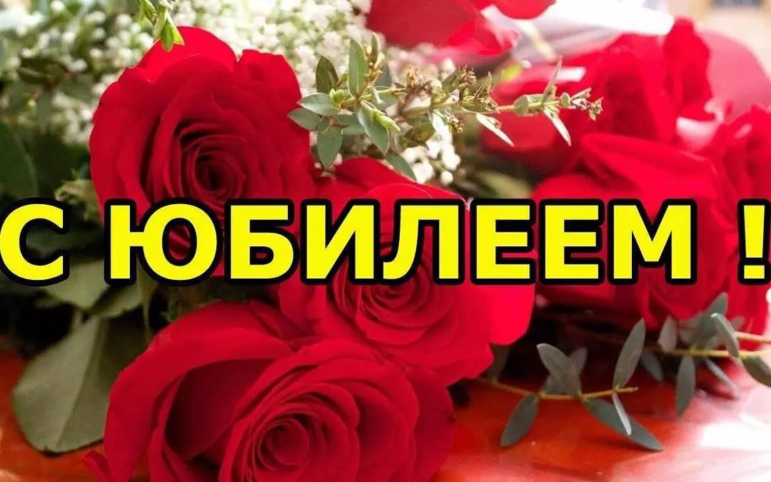 Сегодня юбилейный день рождения отмечает труженица тыла из Петровска Александра Михайловна НАЗАРЕНКО