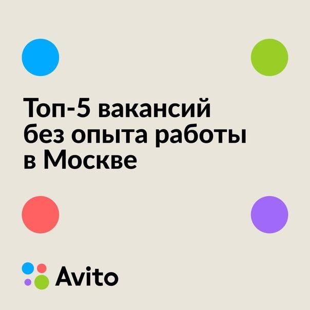 сборщик теплиц вакансии в москве