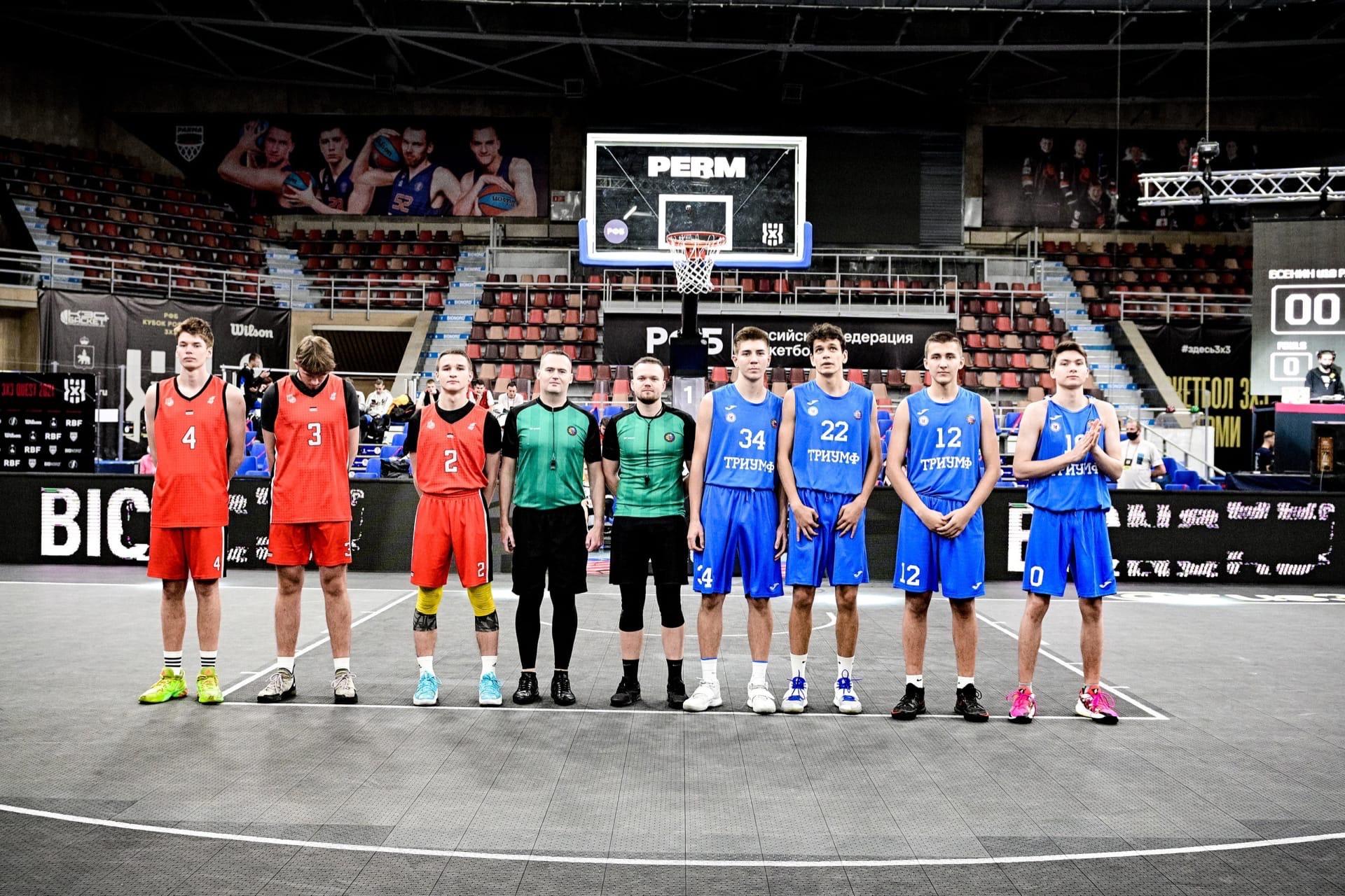 Первенство России U18 по баскетболу 3х3