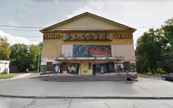 🎭В Самаре в здании бывшего кинотеатра