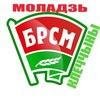 Моладзь КЛЕЧЧЫНЫ/БРСМ