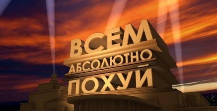 Что ж, ожидаемо: Кремлевские боты заработали в максимально 96322