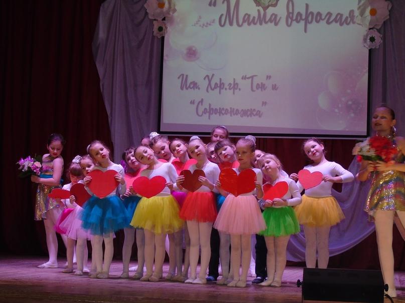Концертные программы , посященные Международному женскому дню., изображение №5