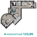 Объявление от Artyom - фото №7