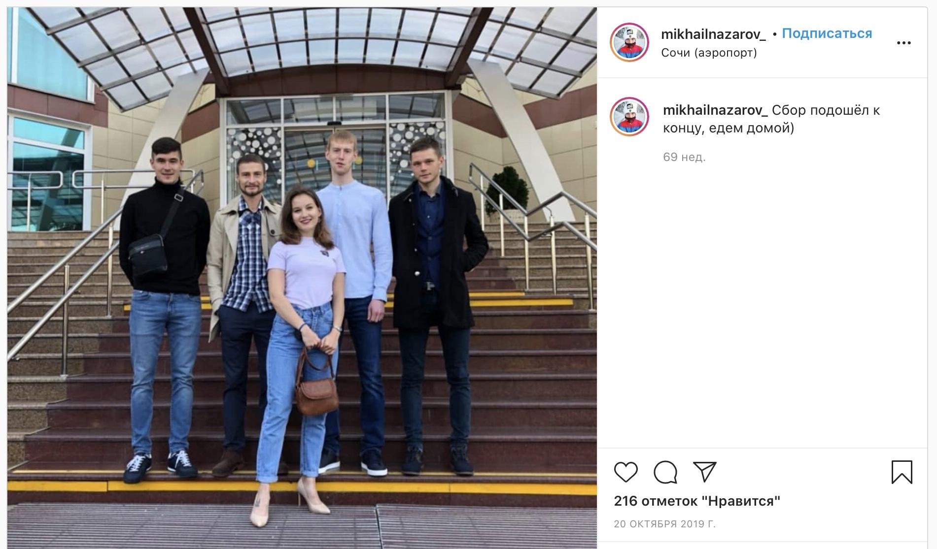 Девушка Евгения сопровождает членов сборной России на сборах в Сочи
