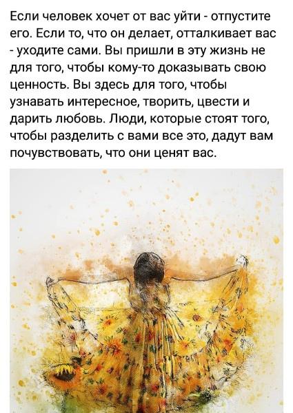 фото из альбома Татьяны Вербицкой №5