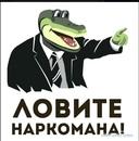 Каменщиков Олег   Москва   37