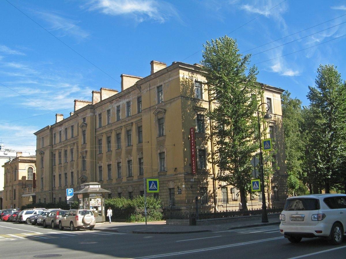 Радиевый институт