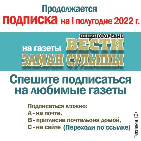 ✅https://podpiska.pochta.ru/press/%D0%9F9282...