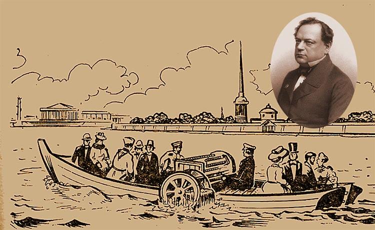 25 (13 по ст.ст.)  сентября 1838 года в Санкт-Петербурге гуляющие на набережной...