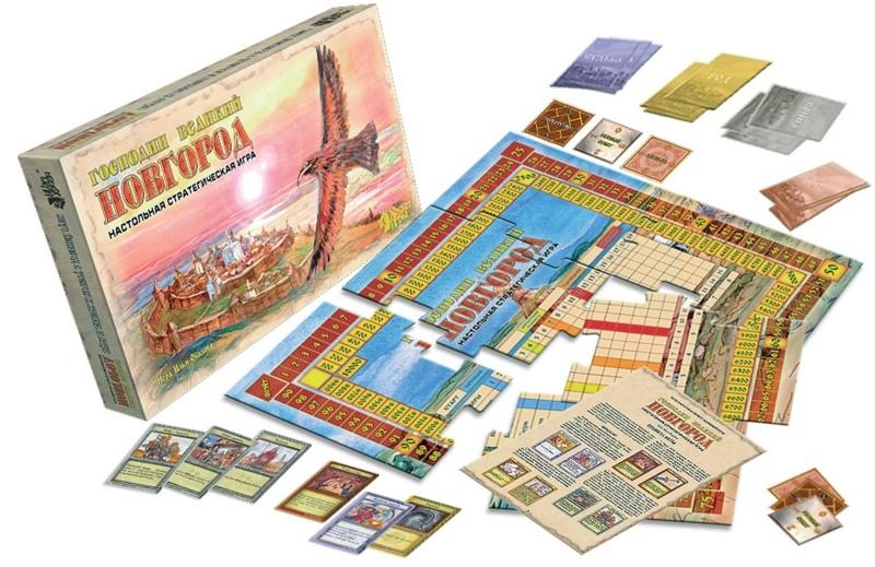 Настольная игра «Господин Великий Новгород», 2004 г.