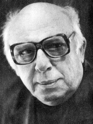 В. Ардаматский