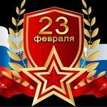 23 февраля (День защитника Отечества) и прочие военные праздники — подборка литературностей