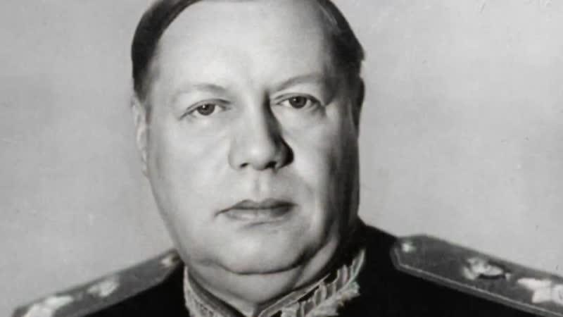 Серафим Бадиков Жуков Баграмян Рокоссовский