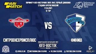 СитроенСервисПлюс 0:0 Финиш | Первый дивизион 2020/21 | 12-й тур | Обзор матча