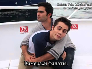 Dylan O'Brien and Tyler Hoechlin Get Freaky On Boat2
