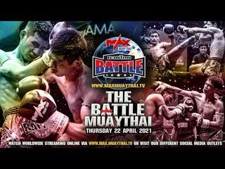 Тайский бокс.Турнир  Muay Thai Battle  22 апреля