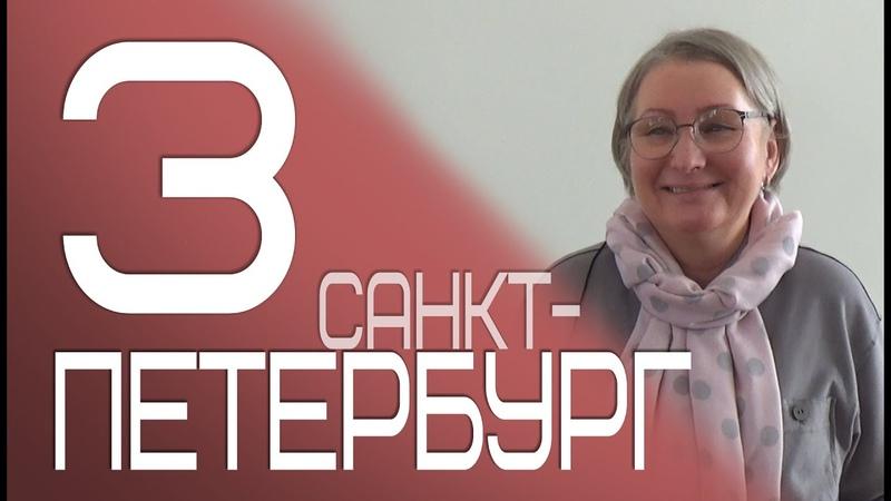 Открытый ретрит в Санкт Петербурге с Пранджали ч 3