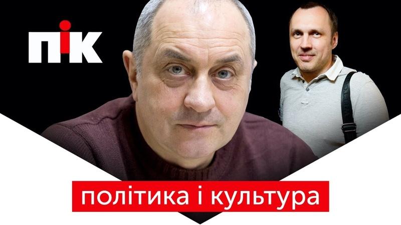 Актор та продюсер Віктор Андрієнко | ПіК з Сергієм Неретіним @Ознаки