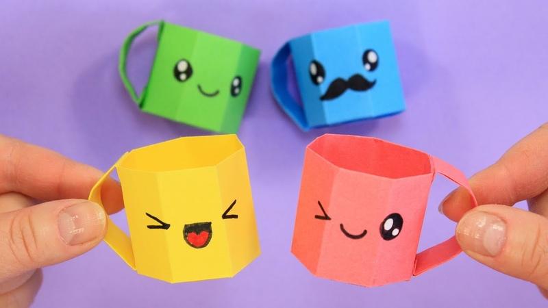 DIY MINI PAPER CUP Кавайные кружки из бумаги