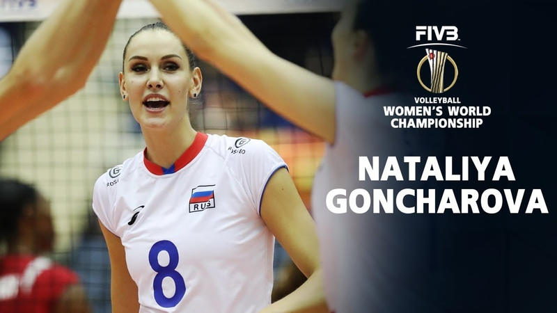 Nataliya Goncharova Spikes Volleyball l Russia Women Volleyball World Championship 2018