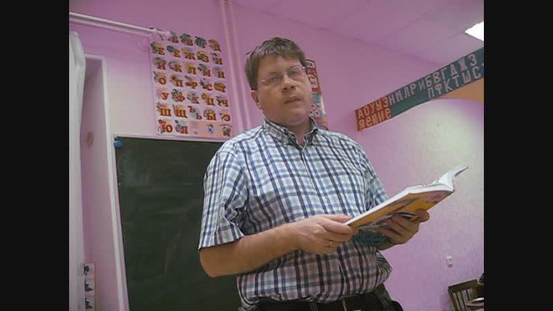 Игорь Эпанаев о книге о себе Первое видео учащихся ВидеоМИГ