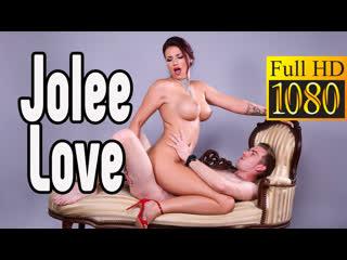 Jolee Love большие сиськи big tits [Трах, all sex, porn, big tits, Milf, инцест, порно blowjob brazzers секс анальное]