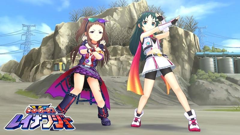 「デレステ」ヒーローヴァーサスレイナンジョー Game ver 南条光、小関麗奈 SSR Hero Versus Reinanjou