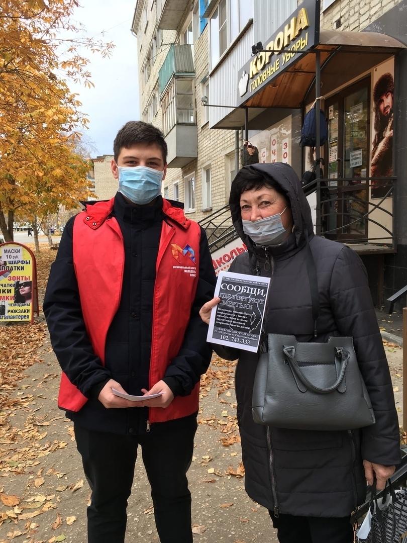 В Петровске продолжается Всероссийская антинаркотическая акция «Сообщи, где торгуют смертью!»