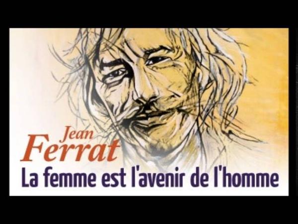 Jean Ferrat La Femme est l'avenir de l'Homme