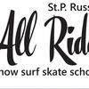 All Ride - школа активного образа жизни