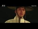 영화 창궐 (Rampant, 2018) 런칭 예고편