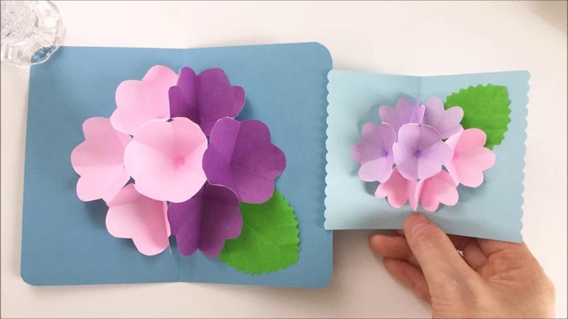 折り紙 アジサイのポップアップカード Hydrangea Pop up Card